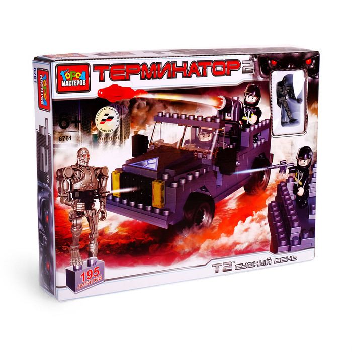 """Конструктор """"Терминатор. Стреляющий джим с фигуркой"""", 195 деталей"""