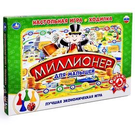 Настольная игра-ходилка «Миллионер для малышей» Ош