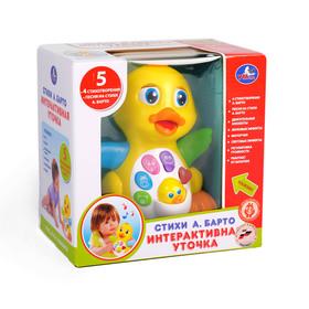 Интерактивная игрушка «Уточка», световые и звуковые эффекты, стихи А. Барто