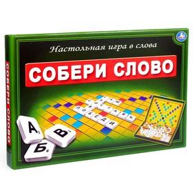 Настольная игра «Словодел. Собери слово»