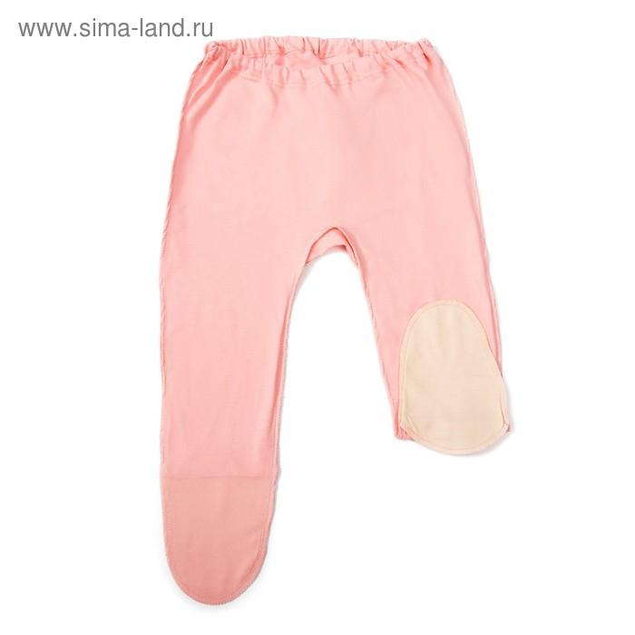 Ползунки для девочки, рост 80 см, цвет розовый/молочный E055002K80_М