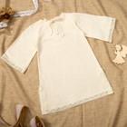 Рубашка детская, рост 56/68 см, цвет молочный M030101L68_М