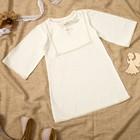 Рубашка детская, рост 56/68 см, цвет молочный M030102L68_М