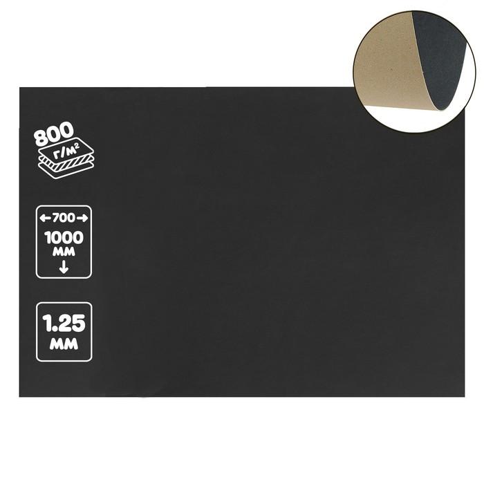 Картон переплетный 1.25 мм  70*100 см 800 г/м² черный