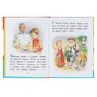 Книга с крупными буквами «Рассказы из азбуки». Толстой Л. Н. - фото 105675806