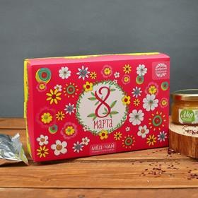 Подарочный набор «8 Марта»: чай чёрный 50 г, мёд 130 г