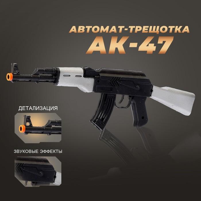 Автомат-трещотка АК-47 - фото 105639888