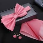 """Набор джентльмена """"Запонки/платок/галстук-бабочка"""", цвет розовый"""