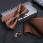 """Набор джентльмена """"Запонки/платок/галстук-бабочка"""", цвет коричневый"""