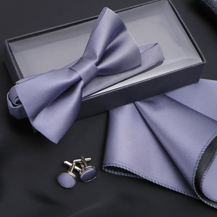 "Набор джентльмена ""Запонки/платок/галстук-бабочка"", цвет серый"