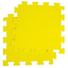Детский коврик-пазл, 1 × 1 м, жёлтый