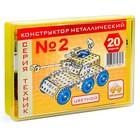 """Конструктор """"Техник №2"""", 195 деталей, 20 моделей, цветной"""