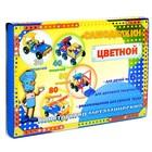 """Конструктор """"Самоделкин 40"""", 246 деталей, 40 моделей, цветной"""