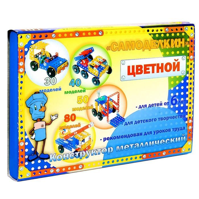 Конструктор «Самоделкин 40», 246 деталей, 40 моделей, цветной