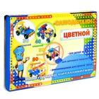 Конструктор «Самоделкин 50», 277 деталей, 50 моделей, цветной - фото 105630711