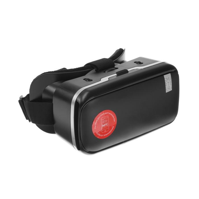 3D очки Smarterra VR2 Mark 2, черные