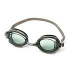 Очки для плавания Ocean Wave, подростковые, анти-фог, от 7+ МИКС (21079)