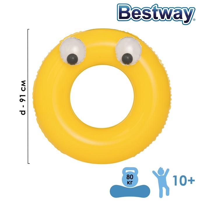 Круг для плавания «Глазастики», d=91 см, от 10 лет, МИКС, 36119 Bestway