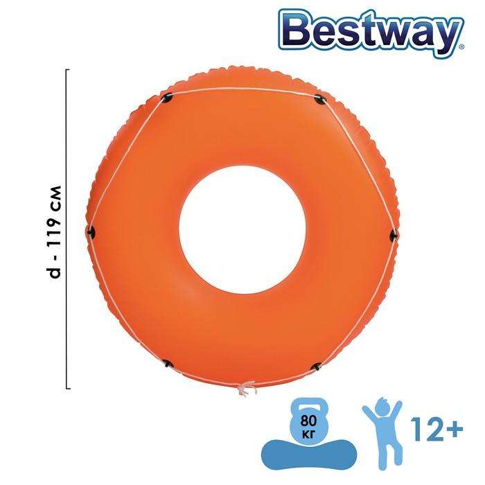 Круг для плавания со шнуром, d=119 см, от 12 лет, цвета МИКС, 36120 Bestway