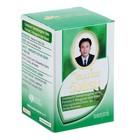 Бальзам для тела зеленый от воспаления и защемления нервов, TM WangProm, 50 гр.