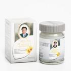 Бальзам для тела WangProm при простудных заболеваниях, белый, 50 г.
