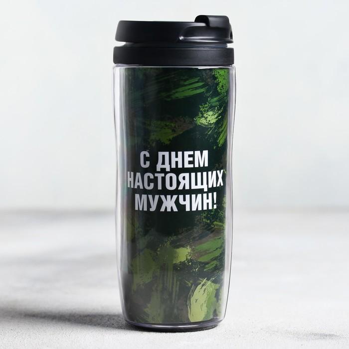 Кофе в термостакане «Сильному духом 23.02», 50 г, 350 мл