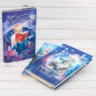 "A set of covers for books ""Live books"", 430х240 mm, 3 PCs."