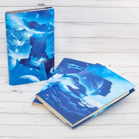 Набор обложек для книг «Космос», 430х240 мм, 3 шт.