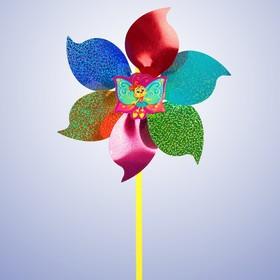 Ветерок многолистник «Бабочка красавица», 35 см