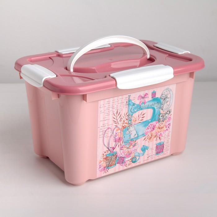 Короб для хранения с крышкой «Рукоделие», 5,5 л, 28×19×17 см, цвет розовый - фото 308334461