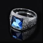 """Кольцо """"Алудра"""", размер 16, цвет голубой в серебре"""