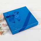 Коробка подарочная 20 х 20 х 4 см - фото 255960231