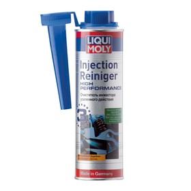 Очиститель инжектора LiquiMoly усиленный Clean HighPerfomance, 300 мл