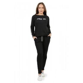 Комплект (джемпер+брюки), размер 46, цвет чёрный КК1207