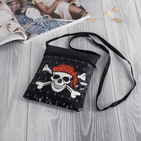 Сумочка детская 'Настоящий пират', 14 х 17 см Ош