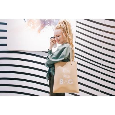 Bag, Department, zippered, color beige