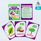 "Flashcards ""Soft vowels"", 16 PCs."
