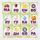 "Educational game ""Hard vowels"", 16 pieces"