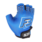 Перчатки велосипедные, размер L, цвет синий
