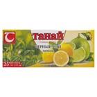 """Чай черный байховый """" Танай"""" с ароматом лимона 25 пак.x 48 шт"""