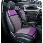 Накидка, на передние сиденья, ECO CORD, фиолетовый
