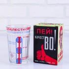 "Стакан граненый ""ГИБДД"", 250 мл"