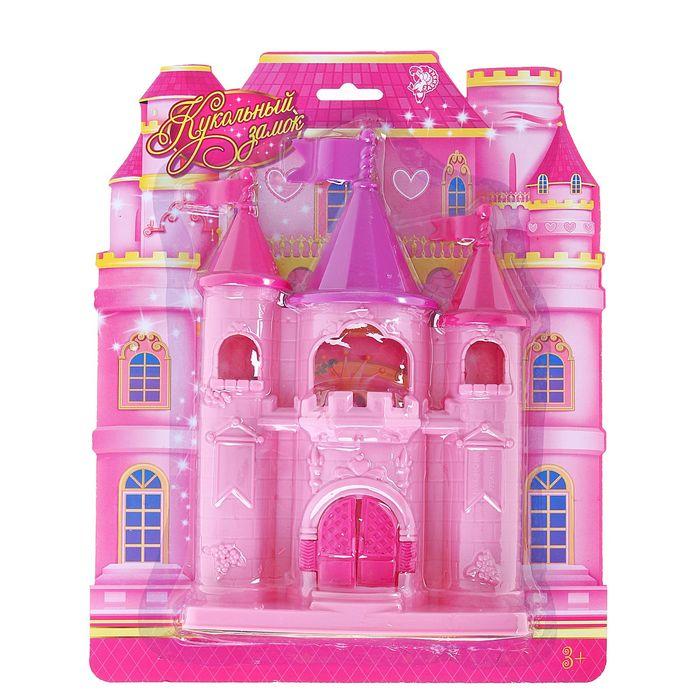 "Замок для кукол ""Принцесса"""