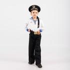 Костюм моряка для мальчика, фланка, тельняшка, брюки, бескозырка, ремень, рост 128 см