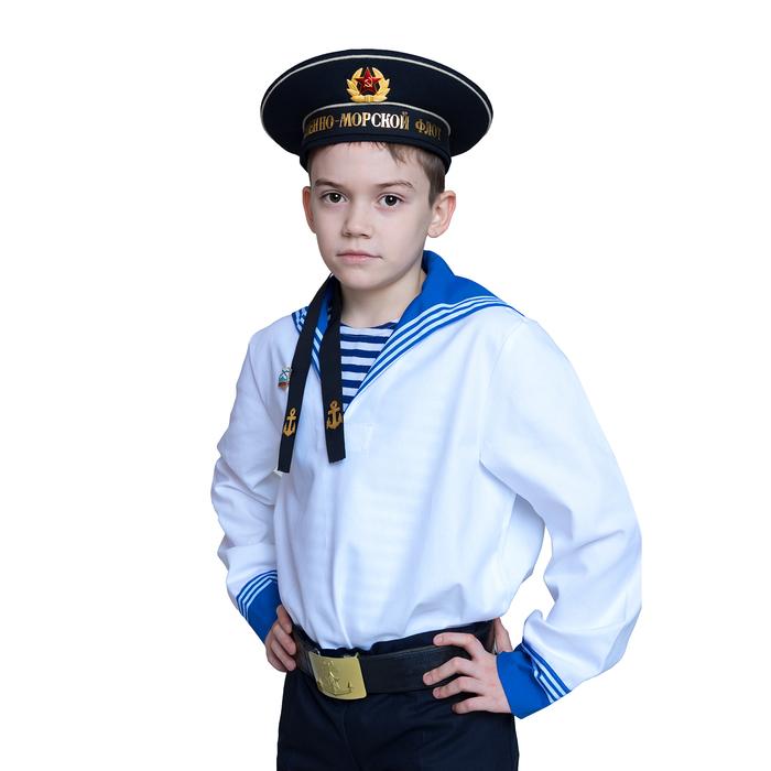 Костюм моряка для мальчика, фланка, тельняшка, брюки, бескозырка, ремень, рост 146 см