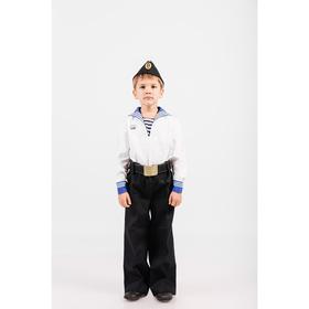 Костюм моряка: фланка, тельняшка, брюки, пилотка, ремень, рост 128 см