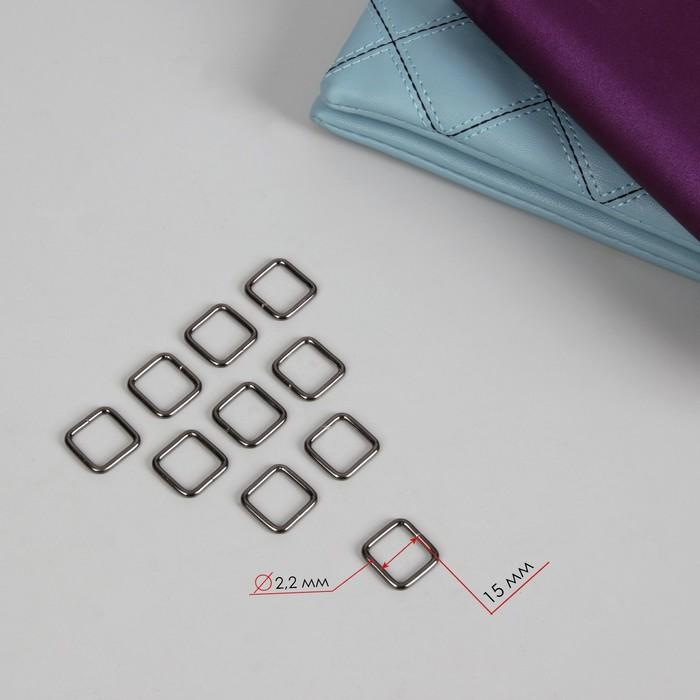 Рамка для сумок, 15мм, толщина 2,2мм, 10шт, цвет чёрный