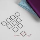 Рамки для сумок, 25 мм, толщина - 2,2 мм, 10 шт, цвет чёрный