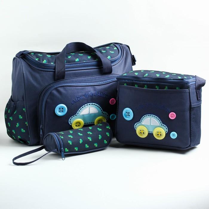 Набор сумок для вещей малыша, 2 шт., с ковриком для пеленания и термосумкой для бутылочки, цвет синий