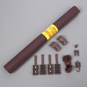 Штора рулонная 60х160 см 'Эконом', цвет шоколад Ош